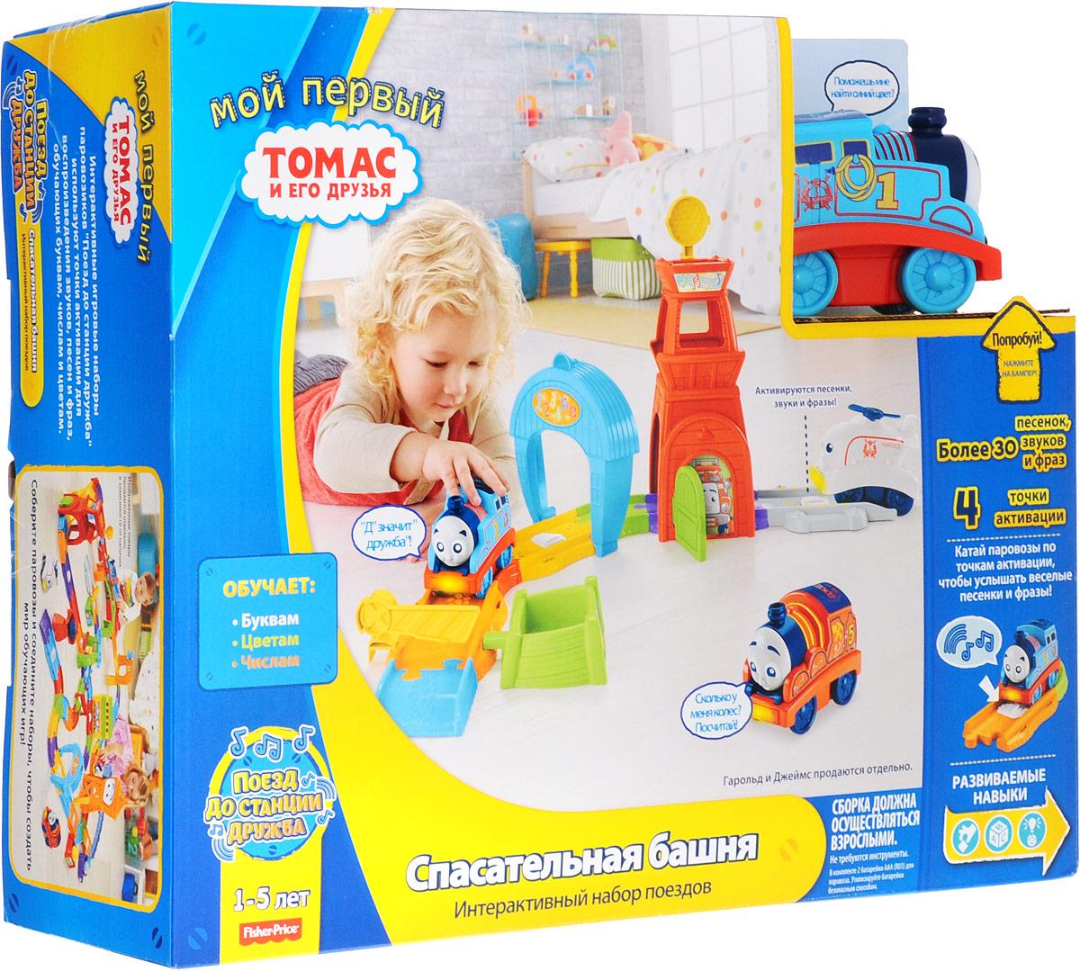Thomas & Friends Железная дорога Мой первый Томас Спасательная башня thomas & friends железная дорога чарли за работой
