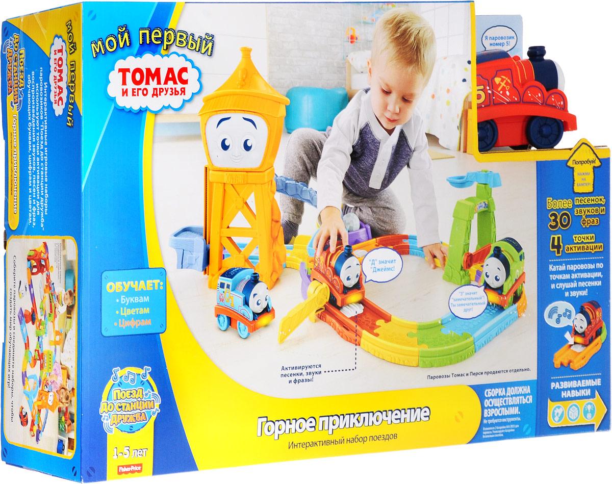 Thomas & Friends Железная дорога Мой первый Томас Горное приключение thomas & friends железная дорога чарли за работой