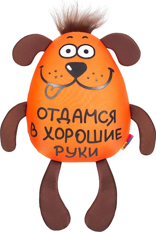 Maxitoys Antistress Мягкая игрушка Собака Верная 47 см малышарики мягкая игрушка собака бассет хаунд 23 см