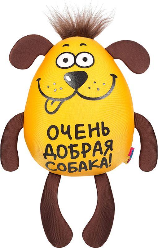 Maxitoys Antistress Мягкая игрушка Собака Добряшка 47 см малышарики мягкая игрушка собака бассет хаунд 23 см