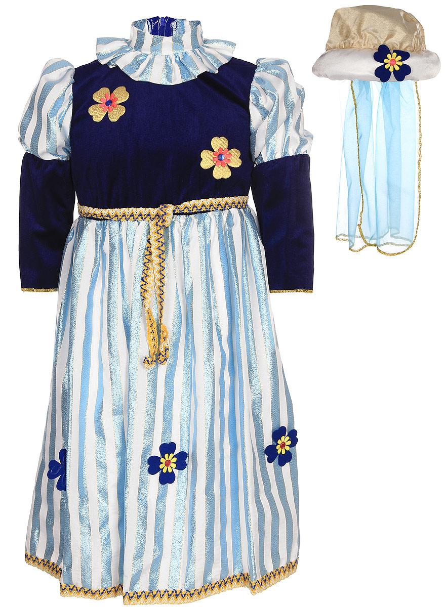 Rio Карнавальный костюм для девочки Принцесса цвет синий голубой золотистый размер 30 (5-6 лет) карнавальные костюмы rio карнавальный костюм флорелина