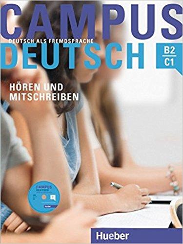 Campus Deutsch - Hoeren und Mitschreiben спальник campus