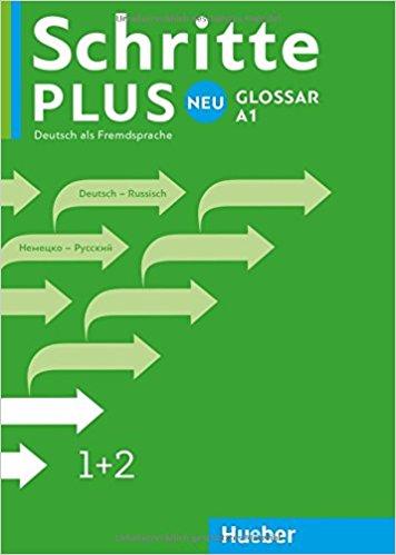 Schritte plus NEU 1+2, Glossar Deutsch-Russisch berliner platz 3 deutsch im alltag fur erwachsene zertifikatsband