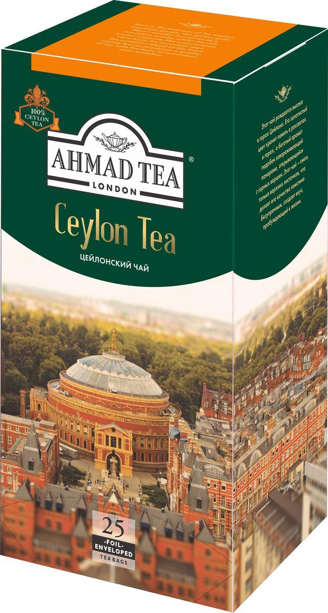 цена на Ahmad Tea Ceylon Tea черный чай в пакетиках с ярлычками, в конвертах из фольги, 25 шт