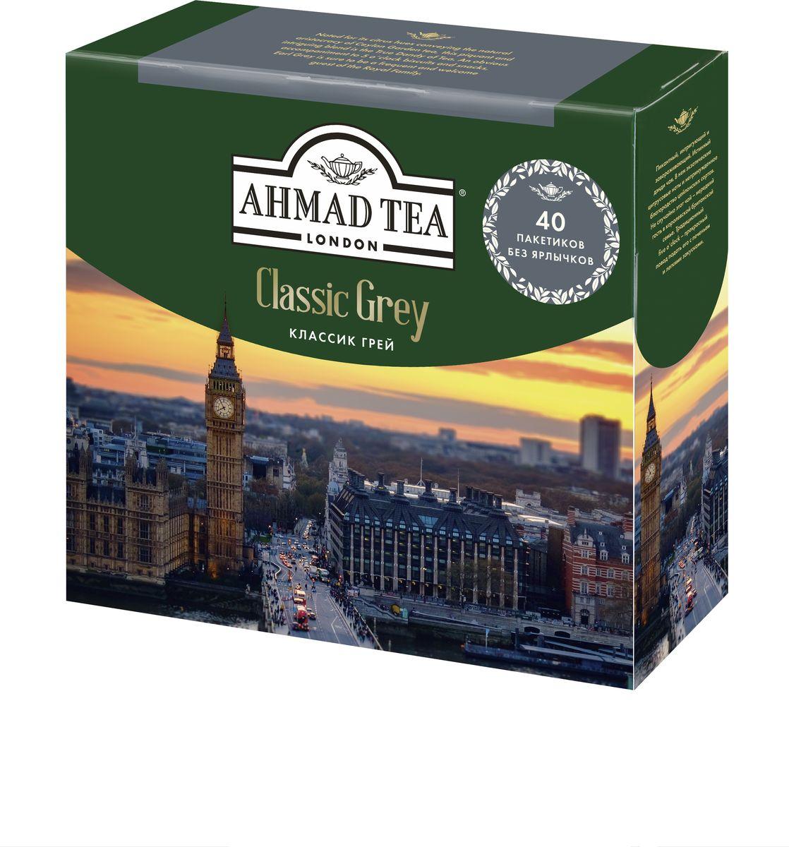Ahmad Tea Classic Grey черный чай в пакетиках без ярлычков, 40 шт682N-3Ahmad Tea Earl Grey – пикантный, интригующий и завораживающий. Истинный дэнди чая. В нем экзотические цитрусовые ноты и непринуждённое благородство цейлонских сортов. Не случайно этот чай – нередкий гость в королевской британской семье. Традиционный five o'clock – прекрасный повод подать его с печеньем и лёгкими закусками.Заваривать 3-5 минут, температура воды 100°С.