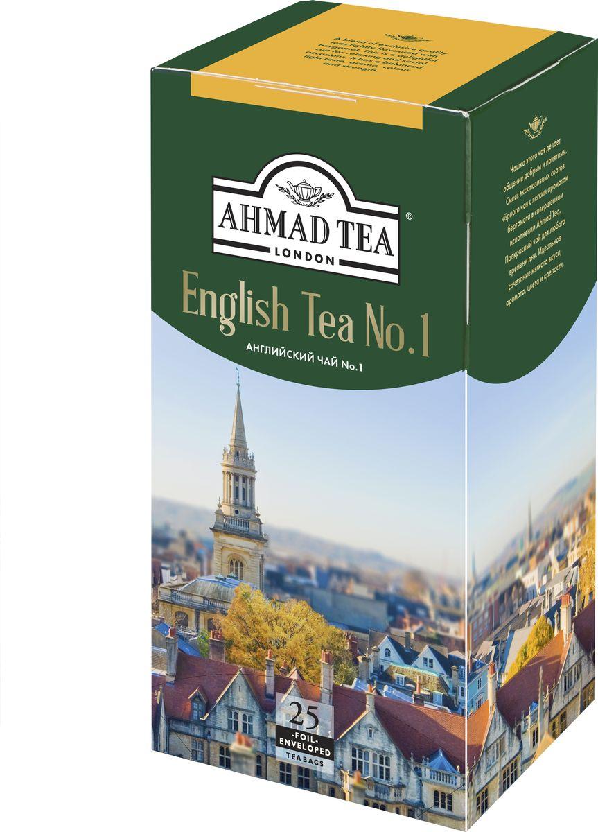 Ahmad Tea English Tea No.1 черный чай в пакетиках, 25 шт599i-012Чашка чая Ahmad Tea English Tea No.1 делает общение добрым и приятным. Смесь эксклюзивных сортов чёрного чая с лёгким ароматом бергамота в совершенном исполнении Ahmad Tea. Прекрасный чай для любого времени дня. Идеальное сочетание мягкого вкуса, аромата, цвета и крепости.Заваривать 3-5 минут, температура воды 100°С.