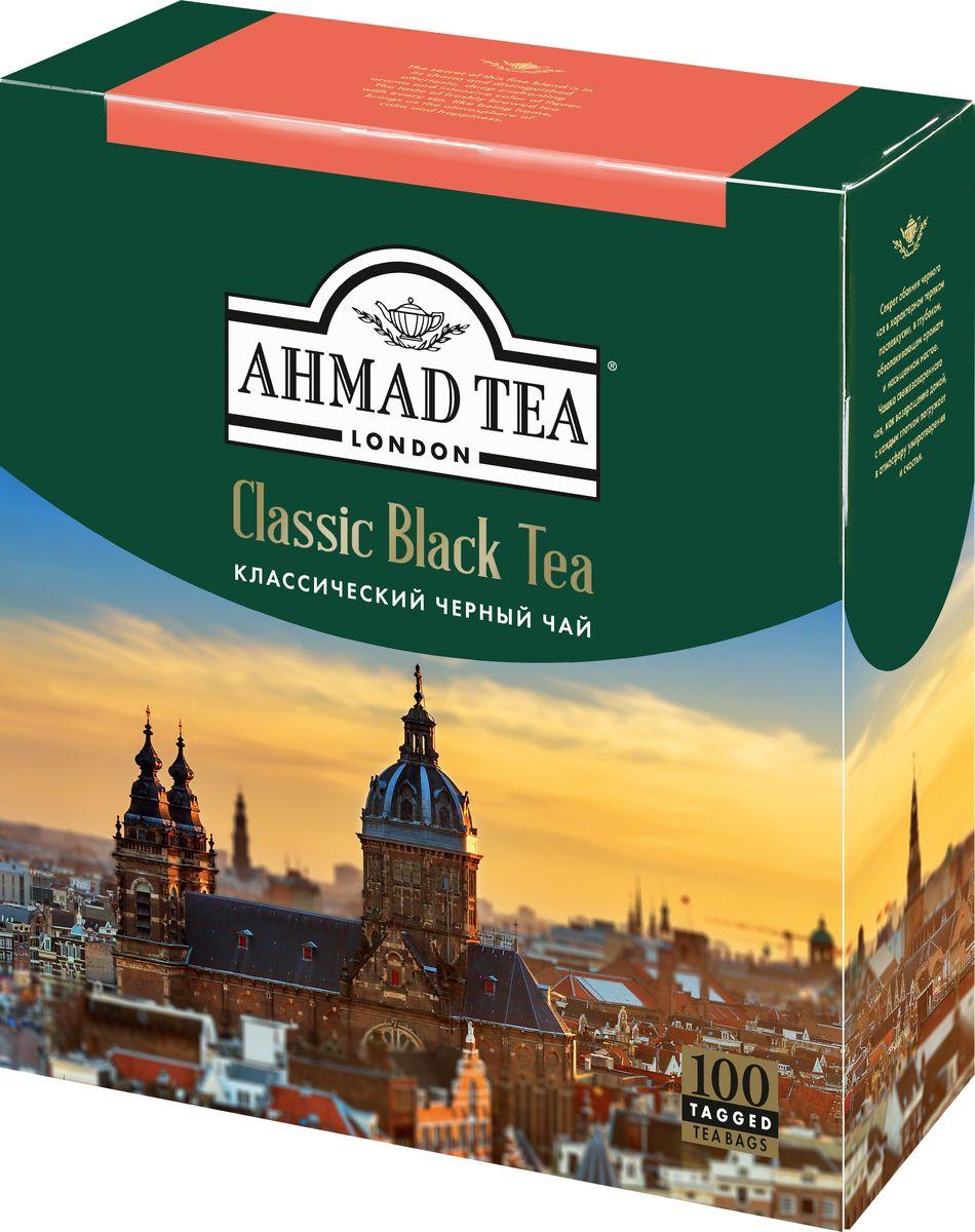 Ahmad Tea Classic Black Tea черный чай в пакетиках, 100 шт1665-08Секрет обаяния чёрного чая Ahmad Tea Classic Black Tea в характерном терпком послевкусии, в глубоком, обволакивающем аромате и насыщенном настое. Чашка свежезаваренного чая, как возвращение домой, с каждым глотком погружает в атмосферу умиротворения и счастья.Заваривать 3-5 минут, температура воды 100°С.