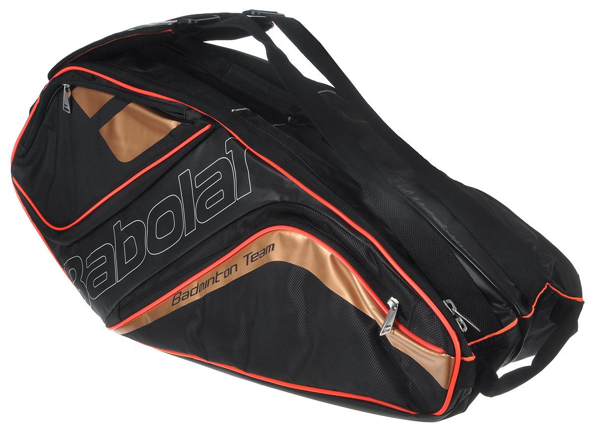 Чехол Babolat Team Line на 8 бадминтонных ракеток, цвет: черный, коричневый babolat кроссовки женские babolat propulse team all court
