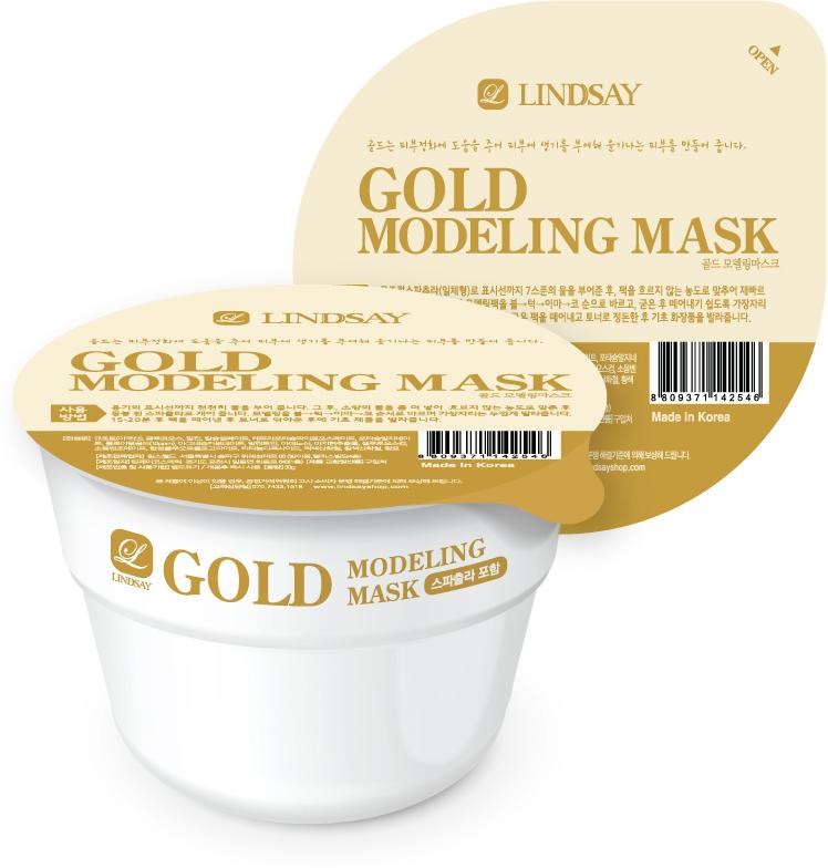 Lindsay Моделирующая альгинатная маска для лица, с коллоидным золотом, 30 г142546Альгинатные маски – популярное в салонах косметическое средство, основа которого – альгин, способствует более глубокому и эффективному проникновению активных компонентов в слои кожи. Коллоидное золото активизирует все функций клеток в кожных тканях, ускоряет обмен веществ и циркуляцию крови, помогая естественному омоложению кожи. Нормализует кислотность и укрепляет защитные свойства кожного покрова.Способ применения: 1. Залейте содержимое упаковки водой до установленной метки (линия по периметру упаковки) 2. Размешайте до образования однородной гелеобразной массы 3. Нанесите маску на лицо 3. Оставьте на лице на 15-20 минут 4. Начиная с нижнего края, аккуратно удалите маску с лица.Меры предосторожности: при возникновении раздражения прекратите использование и обратитесь к дерматологу. При попадании продукта в глаза обильно промойте их водой. Храните в защищенном от прямых солнечных лучей месте, недоступном для детей.Состав: Диатомовая земля, глюкоза, альгин, сульфат кальция, пирофосфат калия, альгинат калия, коллоидное золото (5 ppm), карбонат магния, аллантоин, аденозин, экстракт портулака огородного, карбоксиметилцеллюлоза, бензоат натрия, сорбат калия, синтетический фторфлогопит, диоксид титана (III), CI 77491, CI 77492, отдушка.