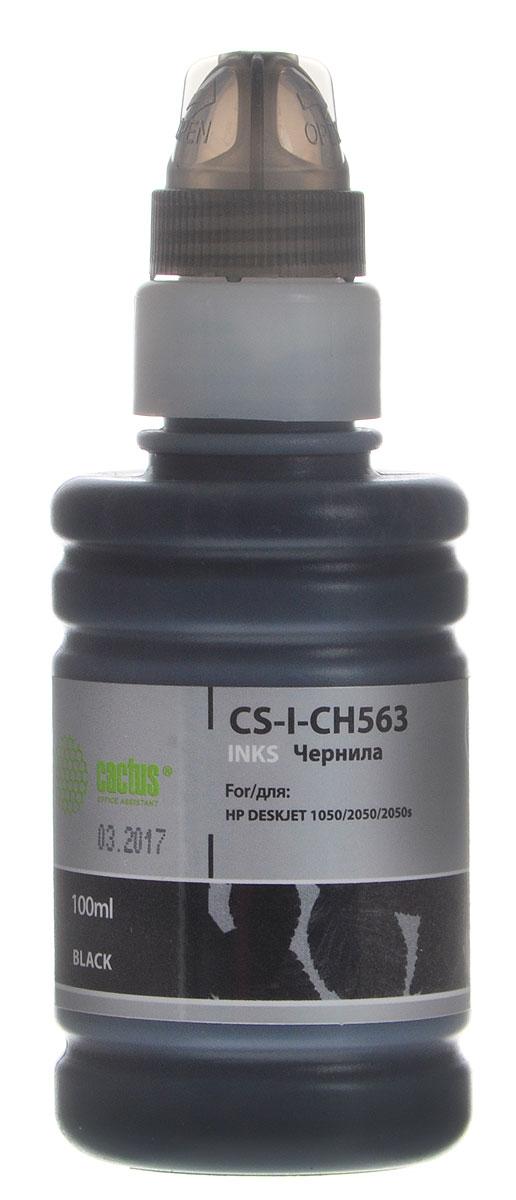 Cactus CS-I-CH563, Black чернила для HP DeskJet 1050/2050/2050sCS-I-CH563Чернила Cactus CS-I-CH563 предназначены для перезаправки картриджей принтеров HP DeskJet 1050/2050/2050s. Они обеспечивают отличное качество печати устройства.