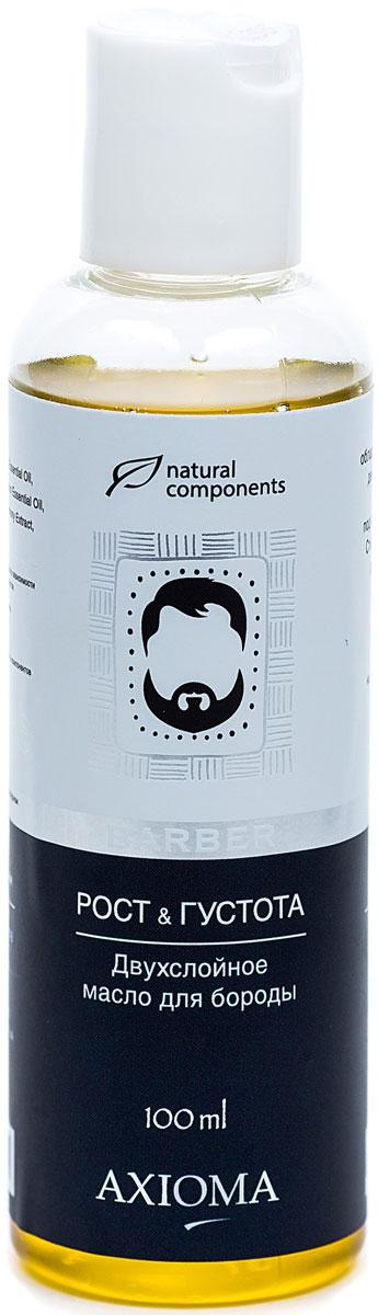 Axioma Двуслойное масло-маска для бороды Рост и густота, 100 мл8036Обладает антисептическим действием, успокаивает раздраженную кожу под волосяным покровом. Стимулирует рост волос, делая их послушными и гладкими.