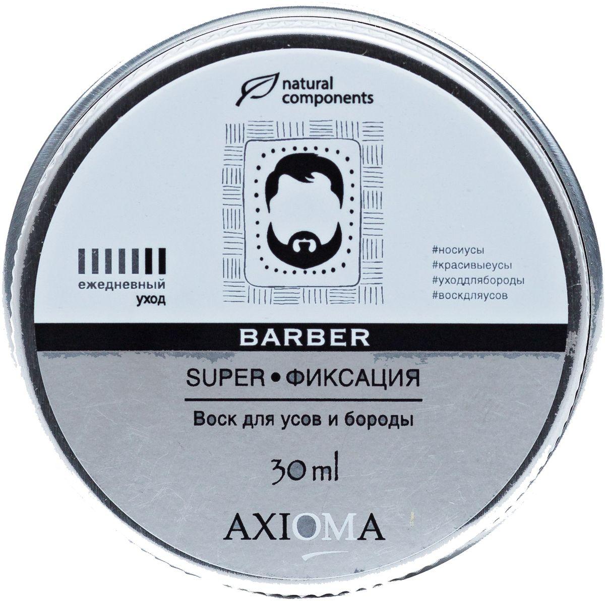 Axioma Воск для усов и бороды Super фиксация, 30 мл8037Позволяет сохранить форму и безупречный вид в любой ситуации, надолго.
