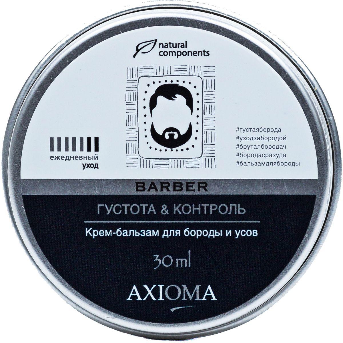 Axioma Крем-бальзам для бороды Густота и контроль, 30 мл8038Снимает раздражение и зуд, дисциплинирует жесткие, непослушные волосы, питает и восстанавливает. Обволакивает каждый волосок защитной пленкой, делая бороду визуально более густой.
