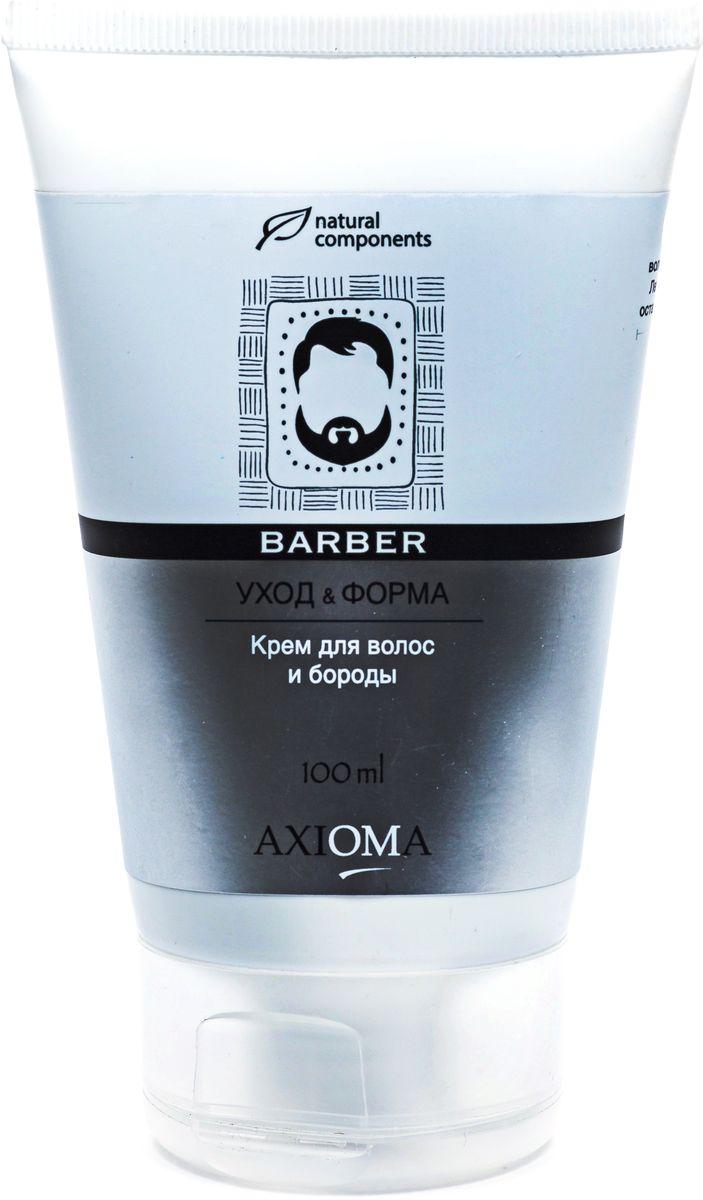 Axioma Крем для волос и бороды Уход и форма, 100 мл8040Моделирует и дисциплинирует волосы, придавая им красивую форму. Легкая текстура не утяжеляет волосы, оставляя им естественную подвижность.