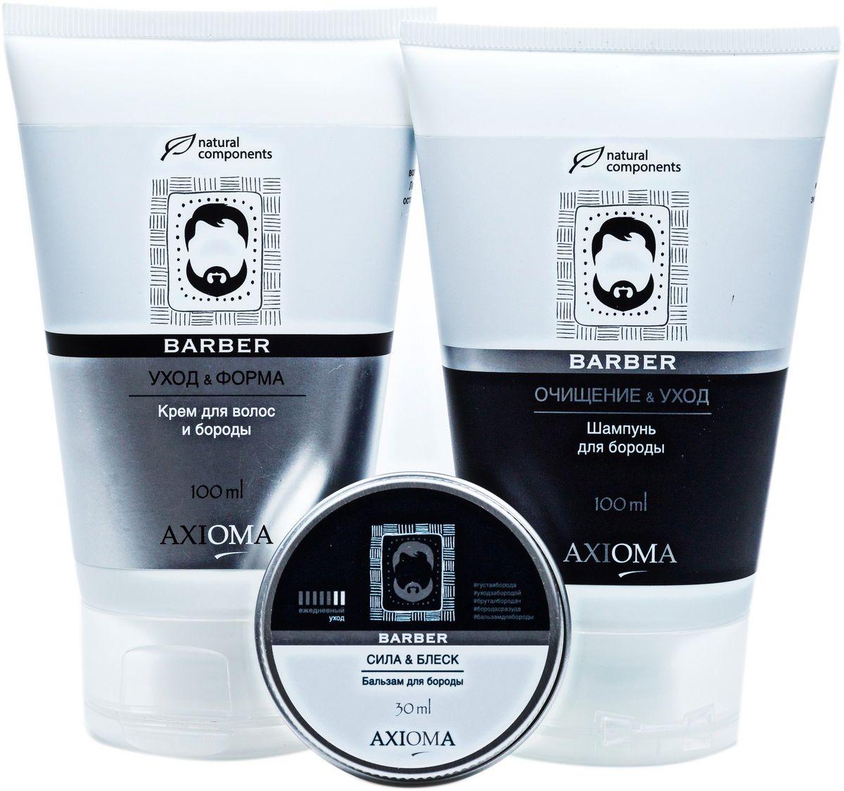 Axioma Набор для бороды и усов Усач-БородачRT10M3Необходимые средства для ежедневного ухода за растительностью на лице. Средства удобны и экономичны в использовании, обладают приятным ароматом.