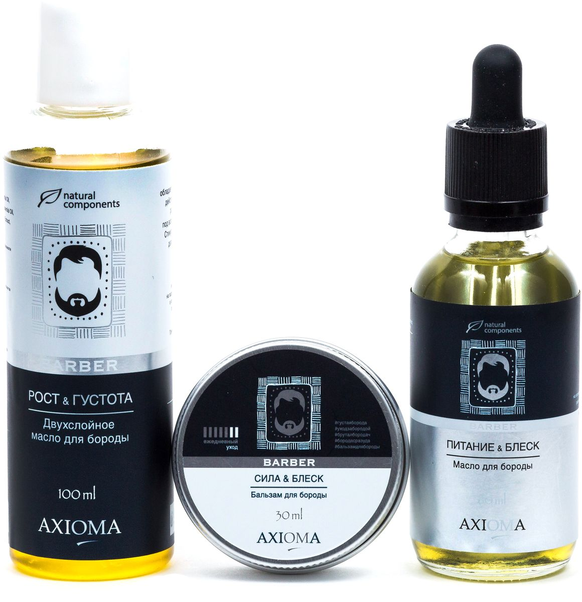 Axioma Набор для бороды и усов Расти борода8042Комплексный уход для желающих иметь красивую и ухоженную бороду. Экономичный расход позволит долгое время ухаживать за растительностью на лице и сократить расходы на посещение barber-салонов.