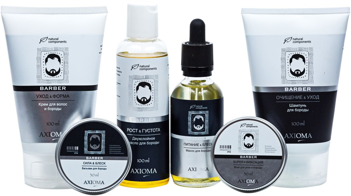 Axioma Набор для бороды и усов Брутал Бородач8043Идеальный и оригинальный подарок к любому празднику для мужчины, мечтающему носить красивую бороду и усы.