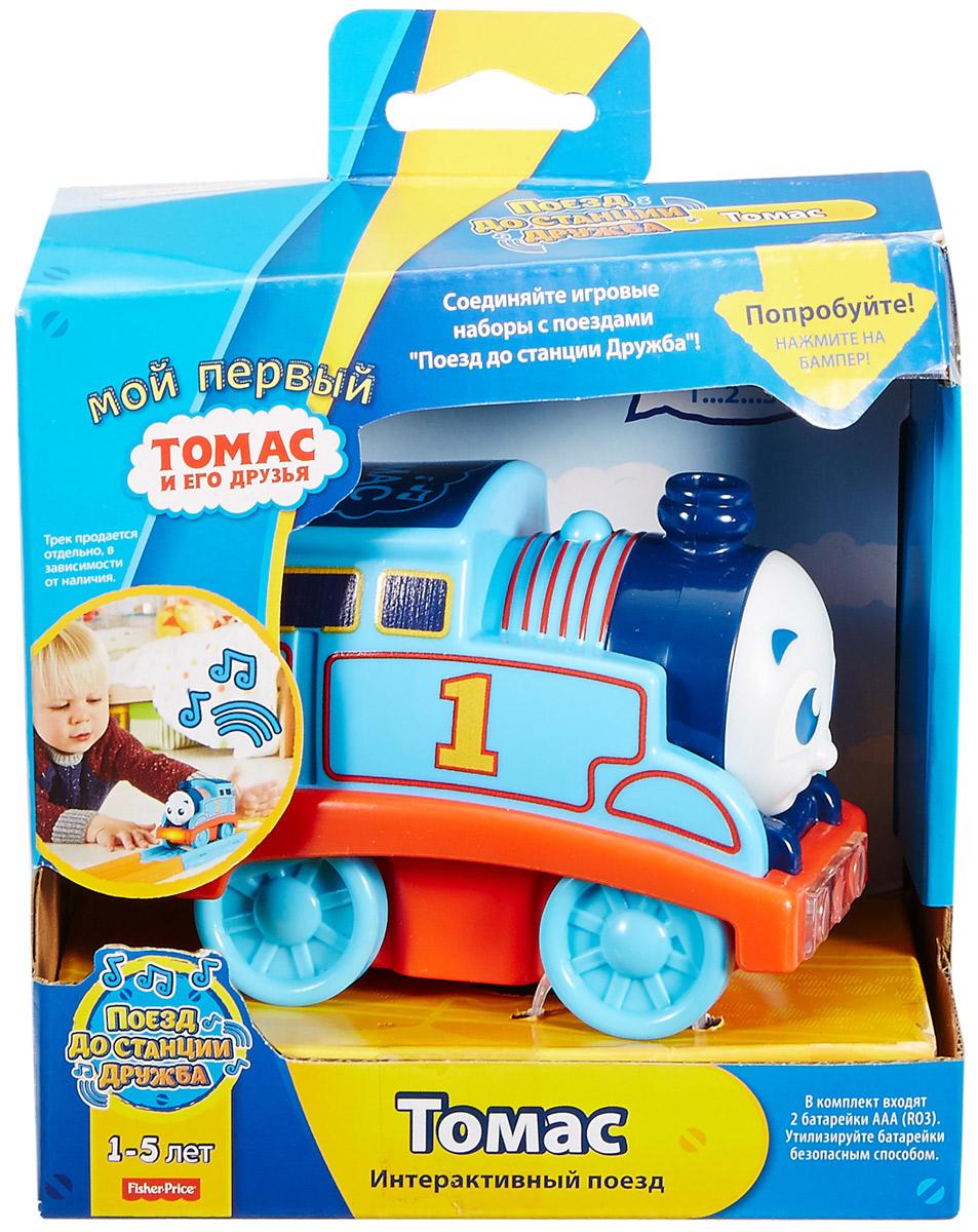 Thomas& FriendsПаровозик Мой первый Томас
