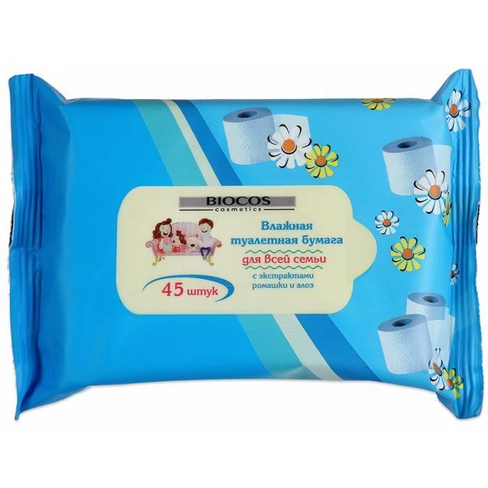 BioCos Влажная туалетная бумага, для всей семьи, 45 шт1737Влажная туалетная бумага создана из особенно мягкого материала, подходит для очень нежных участков кожи не только взрослых, но и детей. Пропитана очищающим лосьоном с экстрактами ромашки и алоэ, успокаивающим и препятствующим возникновению раздражения. Не содержит спирт, гипоаллергенна. Уважаемые клиенты! Обращаем ваше внимание на возможные изменения в дизайне упаковки. Качественные характеристики товара остаются неизменными. Поставка осуществляется в зависимости от наличия на складе.