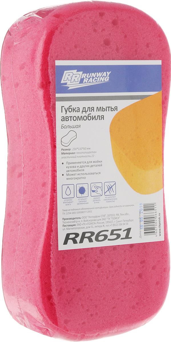 Губка для мытья автомобиля Runway Racing, цвет: розовый, 23 х 11 х 6 смRR651_розовыйГубка для мытья автомобиля Runway Racing, цвет: розовый, 23 х 11 х 6 см