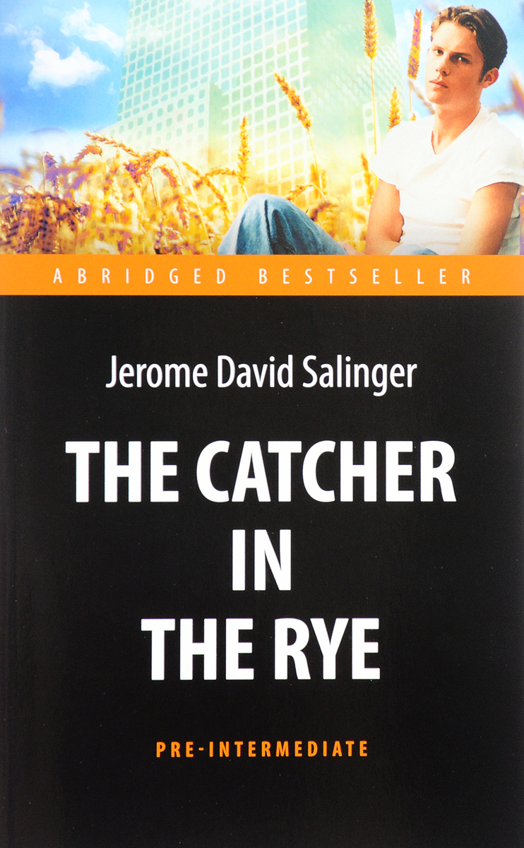 "an analysis of the theme of growing up in j d salingers the catcher in the rye The problem of maturation in the catcher in the rye by jd to it as a novel like jd salinger's the catcher in the rye"" own experience of growing up."