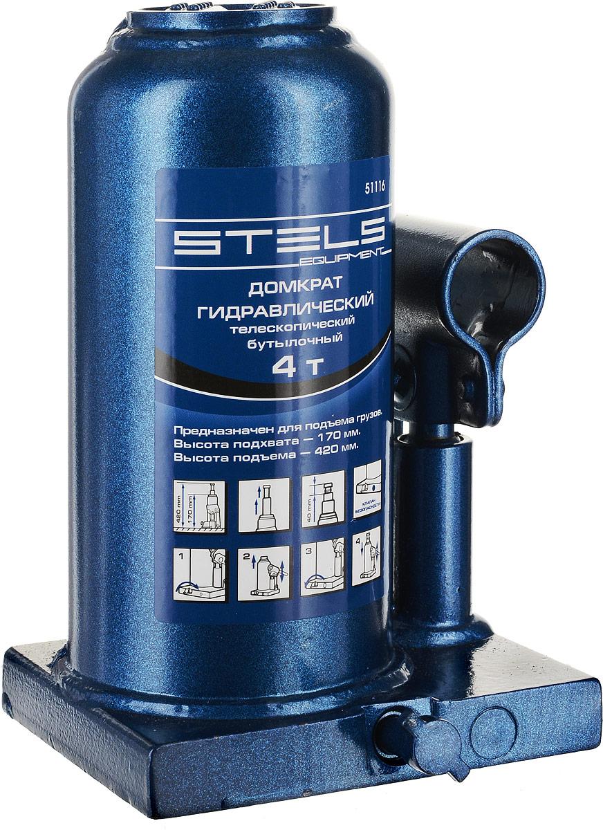 Домкрат гидравлический бутылочный Stels, телескопический, 4 т, высота подъема 17–42 см51116Гидравлический бутылочный домкрат Stels оснащен телескопическим механизмом и клапаном безопасности. Домкрат является незаменимым инструментом в автосервисе, он предназначен для подъема различных грузов массой до 4 тонн при проведении ремонтных и строительных работ. Компактный размер позволяет поднимать автомобили с низким клиренсом. Минимальная высота подъема: 17 см. Максимальная высота подъема: 42 см.