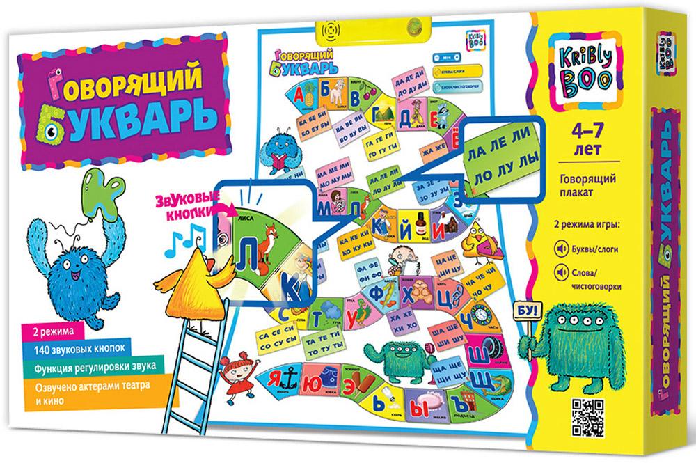 Kribly Boo Обучающая игра Говорящий букварь плакаты kribly boo говорящий плакат календарь