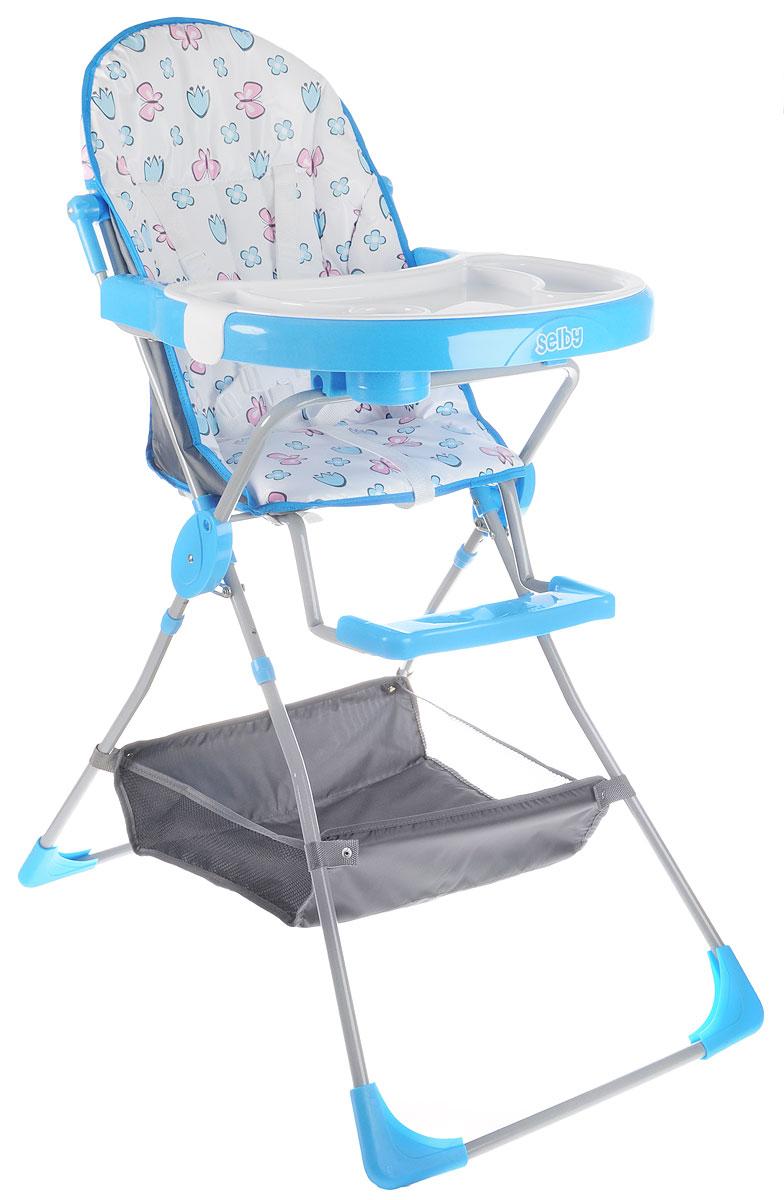Selby Стульчик для кормления Кружочки стульчики для кормления интернет магазин екатеринбург