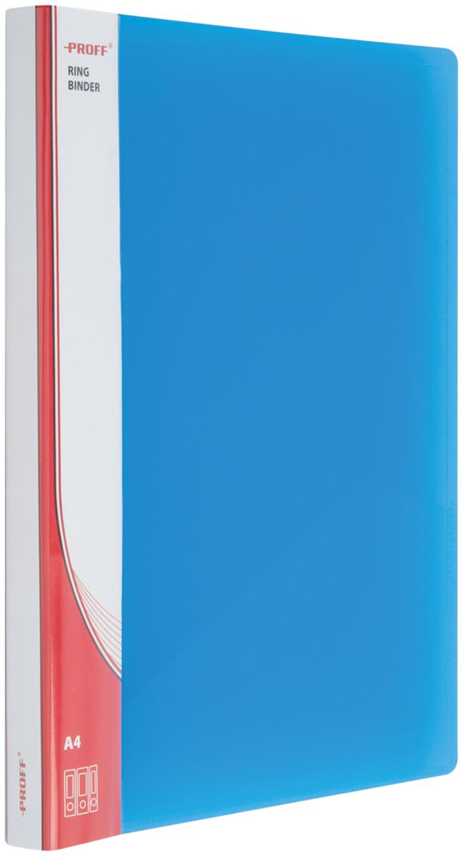Proff Папка для бумаг Ultra на кольцах 16 мм формат A4 цвет синий03-0700Папка Proff. Ultra формата A4 на2 кольцах диаметром 16 мм и внутренним карманом, изготовленная из высококачественного полипропилена, предназначена для хранения и транспортировки рабочих бумаг и документов формата до А4.