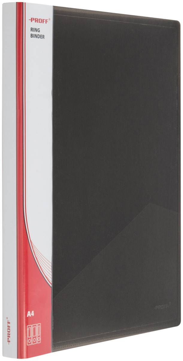 Proff Папка для бумаг Ultra на кольцах 16 мм формат A4 цвет черный03-0701Папка Proff. Ultra формата A4 на2 кольцах диаметром 16 мм и внутренним карманом, изготовленная из высококачественного полипропилена, предназначена для хранения и транспортировки рабочих бумаг и документов формата до А4.