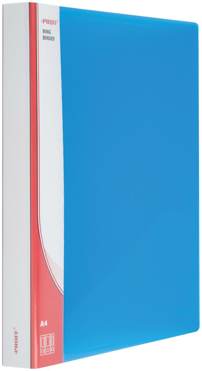 Proff Папка для бумаг Ultra на кольцах 25 мм формат A4 цвет синий папка proff next а4 0 40 0 70 мм пластиковая полупрозрачная синяя с резинкой
