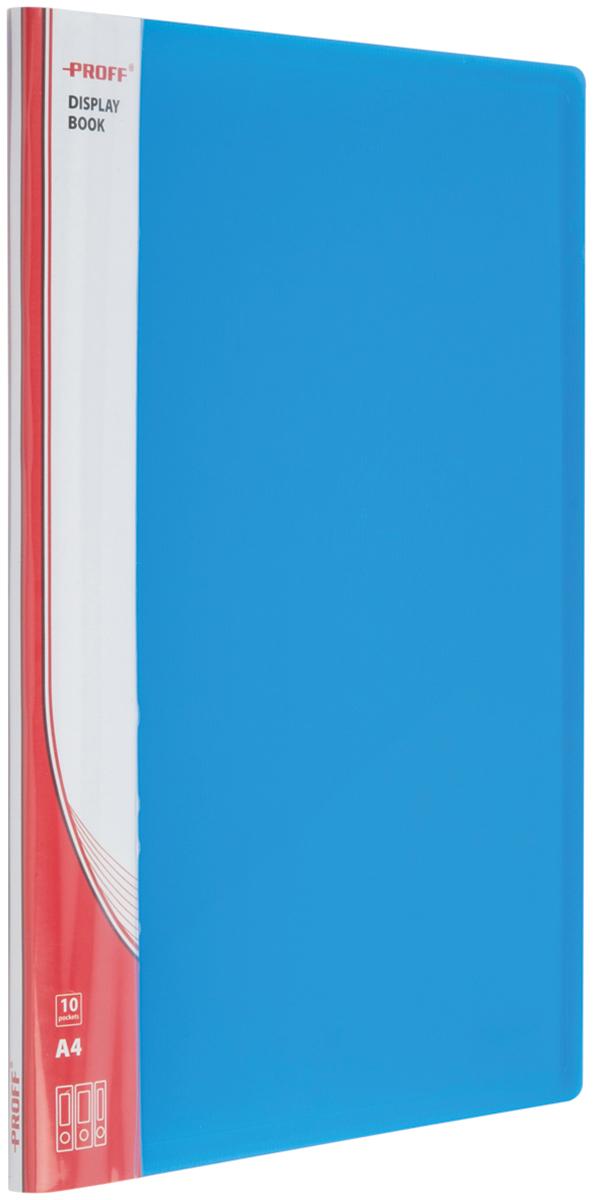 Proff Папка для бумаг Ultra с 10 файлами формат A4 цвет синий03-0710Папка A4 с 10 вкладышами и внутренним карманом синяя полупрозрачная 0.80 мм Proff. Ultra, изготовленная из высококачественного полипропилена, предназначенный для хранения и транспортировки рабочих бумаг и документов формата до А4.