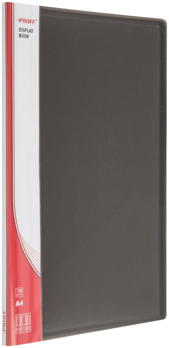 Proff Папка для бумаг Ultra с 10 файлами формат A4 цвет черный03-0711Папка A4 с 10 вкладышами и внутренним карманом черная полупрозрачная 0.80 мм Proff. Ultra, изготовленная из высококачественного полипропилена, предназначенный для хранения и транспортировки рабочих бумаг и документов формата до А4.