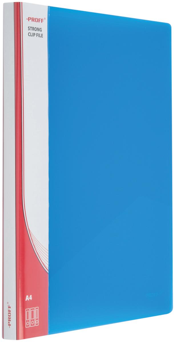 Proff Папка для бумаг Ultra с зажимом формат A4 цвет синий03-0725Папка A4 с боковым прижимом и внутренним карманом синяя полупрозрачная 0.80 мм Proff. Ultra, изготовленная из высококачественного полипропилена, предназначенный для хранения и транспортировки рабочих бумаг и документов формата до А4.