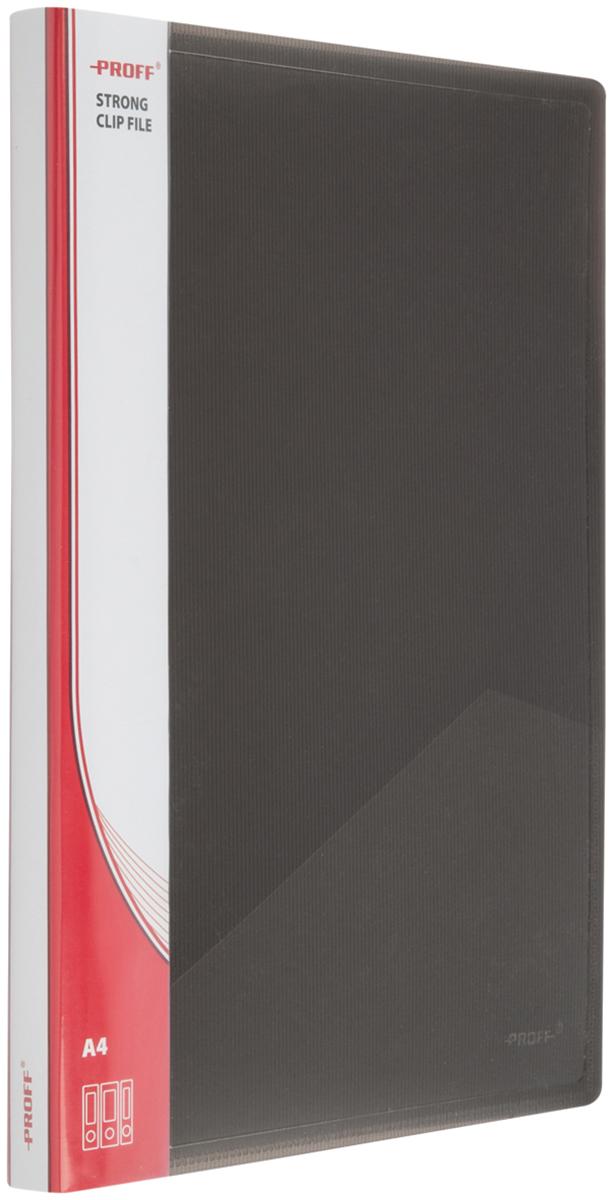Proff Папка для бумаг Ultra с зажимом формат A4 цвет черный03-0726Папка A4 с боковым прижимом и внутренним карманом черная полупрозрачная 0.80 мм Proff. Ultra, изготовленная из высококачественного полипропилена, предназначенный для хранения и транспортировки рабочих бумаг и документов формата до А4.
