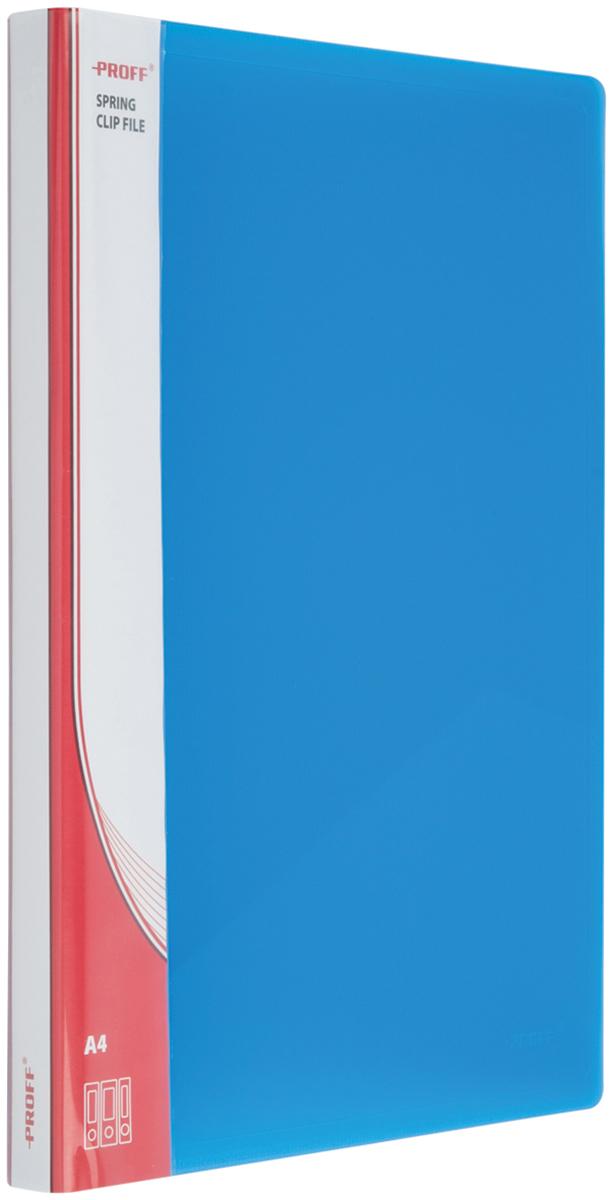 Proff Папка-скоросшиватель Ultra формат A4 цвет синий03-0730Папка A4 с боковым пружинным скоросшивателем и внутренним карманом синяя полупрозрачная 0.80 мм Proff. Ultra, изготовленная из высококачественного полипропилена, предназначенный для хранения и транспортировки рабочих бумаг и документов формата до А4.
