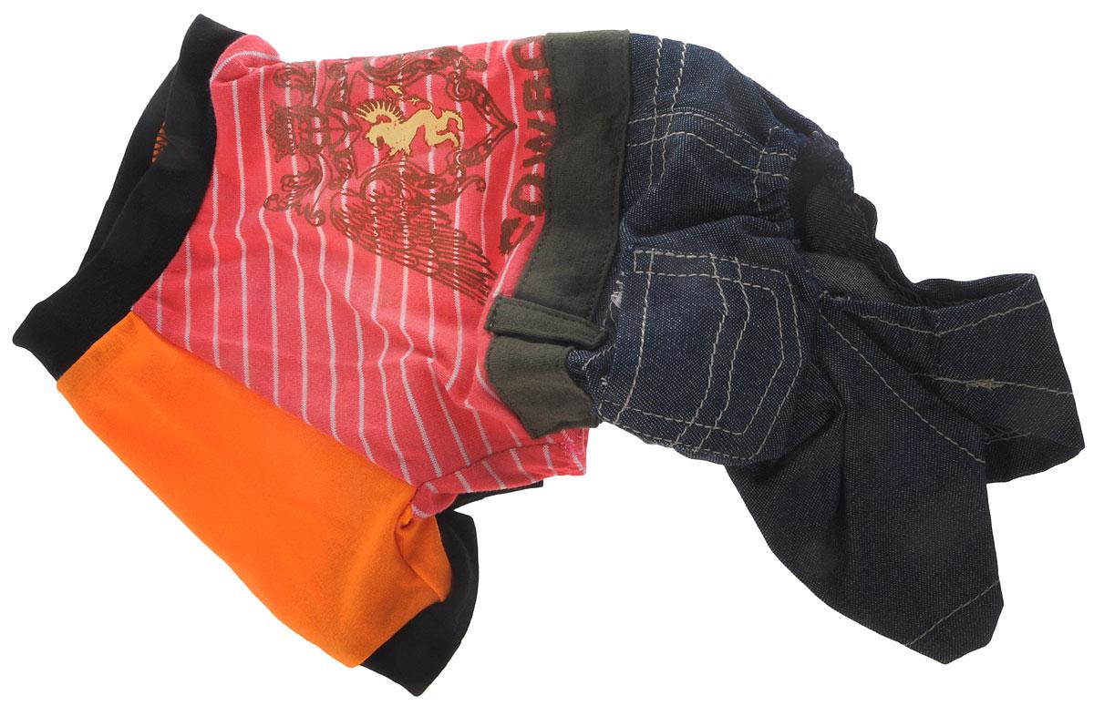Комбинезон для собак Каскад, унисекс, цвет: коралловый, оранжевый, синий. Размер XS