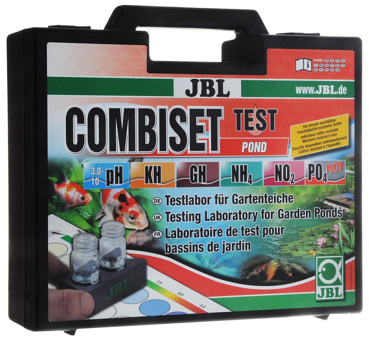 Набор тестов для прудовой воды JBL Test Combi Set Pond дождевики combi для моделей колясок f2 f2 plus