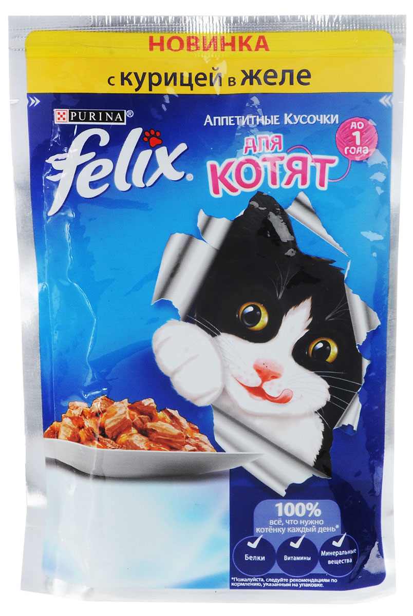 Консервы Felix для котят, с курицей, 85 г