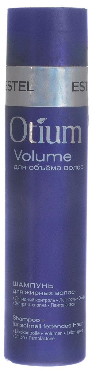 Estel Otium Volume Шампунь для объема жирных волос, 250 мл derbe шампунь для жирных волос с экстрактом черной смородины 200 мл