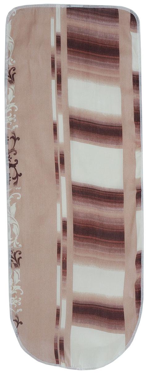 Чехол для гладильной доски Eva, цвет: бежевый, светло-коричневый, коричневый, 125 х 47 смЕ13_бежевый, светло-коричневый, коричневыйХлопчатобумажный чехол Eva для гладильной доски с поролоновым слоем продлит срок службы вашей гладильной доски. Чехол снабжен стягивающим шнуром, при помощи которого вы легко отрегулируете оптимальное натяжение чехла и зафиксируете его на рабочей поверхности гладильной доски.При выборе чехла учитывайте, что его размер должен быть больше размера покрытия доски минимум на 5 см. Рекомендуется заменять чехол не реже 1 раза в 3 года. Размер чехла: 125 х 47 см. Максимальный размер доски: 116 х 40 см.