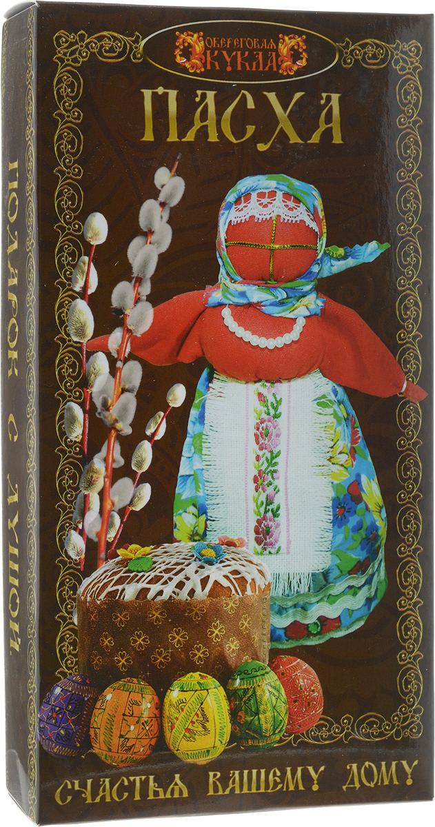 Набор для изготовления обереговой куклы Промысел Пасха, 15 х 15 х 8 купить куклу младенца