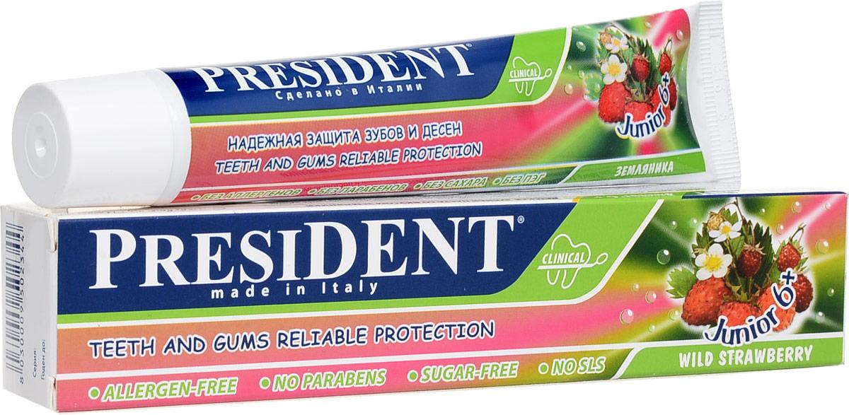 Детская зубная паста PresiDENT Junior 6+ со вкусом земляники 50мл18036_новинка