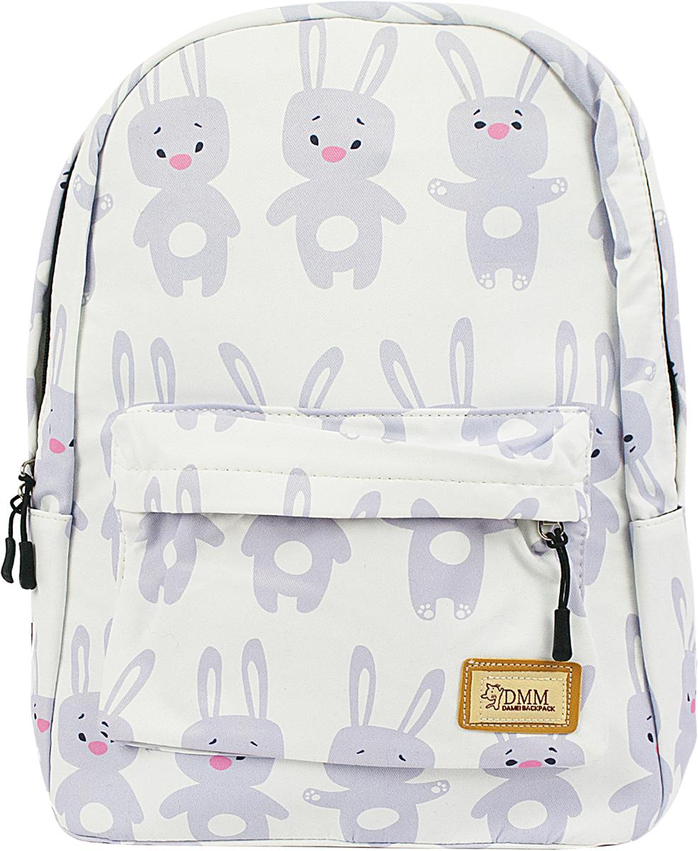Рюкзак женский Kawaii Factory Крольчата, цвет: бежевый. KW102-000439