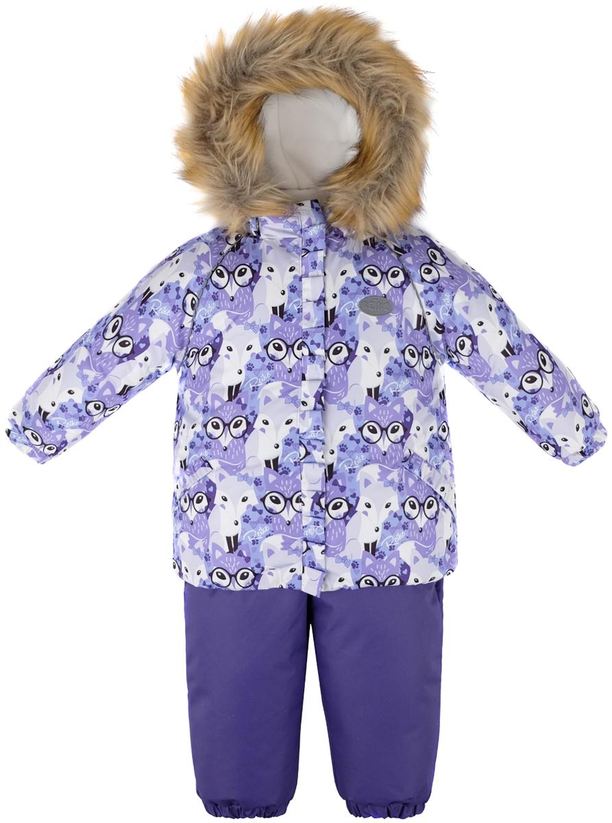 Комплект для девочек: куртка, полукомбинезон Reike, цвет: фиолетовый. 39550109_SF purple. Размер 9839550109_SF purple