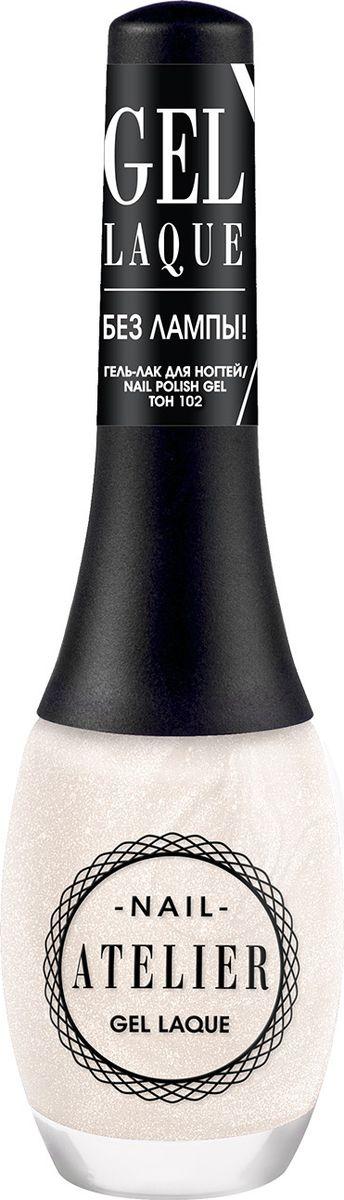 Vivienne Sabo Гель-лак для ногтей Nail Atelier, тон 102, 12 млD215010302Коллекция гелевых лаков нового поколения Nail Atelier - настоящая мастерская дамского счастья! Широчайшая палитра из 44-х всевозможных оттенков, текстур и эффектов Nail Atelier – для всех случаев жизни! Ателье – это создание индивидуального образа и профессиональный результат, здесь каждой детали уделяется особое внимание. Гель -лак для ногтей – это замечательная альтернатива традиционному лаковому покрытию. В отличие от традиционного лака, гель лак для ногтей держится намного дольше, при этом он не теряет цвета и не скалывается, делает поверхность ногтя и его края идеально гладкими. Профессиональный маникюр в домашних условиях – без лампы! Стойкость, объём и глянец обеспечивает уникальное верхнее покрытие. Даже кисточки гель-лаков Nail Atelier имеют индивидуальный «крой»: для каждого оттенка – своя кисточка (широкая, плоская и закругленная), что позволяет добиться безупречного результата и делает нанесение лака максимально легким и точным. Под слоем гель-лака ноготь надёжно защищён от механических повреждений. Новый флакончик с очаровательным винтажным дизайном. Суперудобная форма ручки для кисточки легко у удобно лежит в руке. Для эффекта профессионального гелевого маникюра мы рекомендуем использовать с любым цветным лаком верхнее покрытие с гель-эффектом Nail Atelier. Прозрачное покрытие быстро сохнет, придает ногтю дополнительный объем, глянцевый блеск и продляет стойкость маникюра.