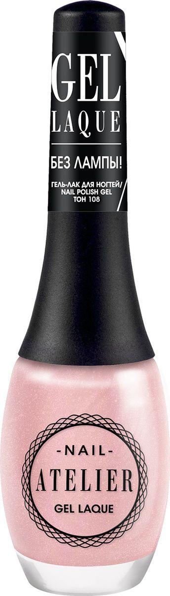 Vivienne Sabo Гель-лак для ногтей Nail Atelier, тон 108, 12 мл