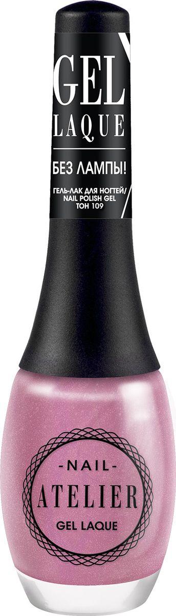 Vivienne Sabo Гель-лак для ногтей Nail Atelier, тон 109, 12 мл