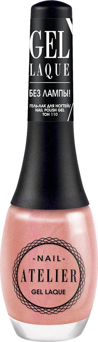 Vivienne Sabo Гель-лак для ногтей Nail Atelier, тон 110, 12 мл