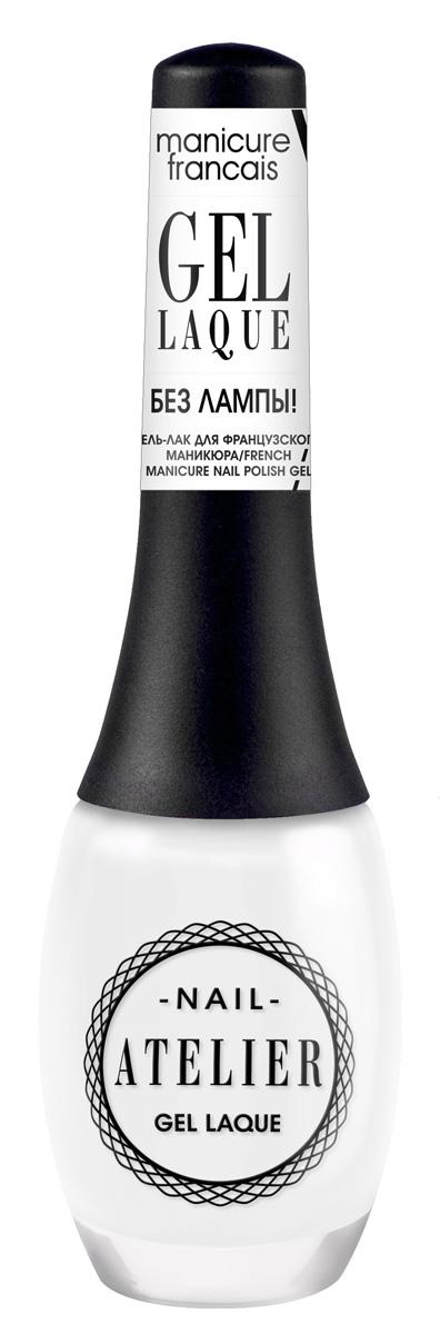 Vivienne Sabo Гель-лак для ногтей Nail Atelier для французского маникюра, тон 112, 12 млD215010312Коллекция гелевых лаков нового поколения Nail Atelier - настоящая мастерская дамского счастья! Широчайшая палитра из 44-х всевозможных оттенков, текстур и эффектов Nail Atelier – для всех случаев жизни! Ателье – это создание индивидуального образа и профессиональный результат, здесь каждой детали уделяется особое внимание. Гель -лак для ногтей – это замечательная альтернатива традиционному лаковому покрытию. В отличие от традиционного лака, гель лак для ногтей держится намного дольше, при этом он не теряет цвета и не скалывается, делает поверхность ногтя и его края идеально гладкими. Профессиональный маникюр в домашних условиях – без лампы! Стойкость, объём и глянец обеспечивает уникальное верхнее покрытие. Даже кисточки гель-лаков Nail Atelier имеют индивидуальный «крой»: для каждого оттенка – своя кисточка (широкая, плоская и закругленная), что позволяет добиться безупречного результата и делает нанесение лака максимально легким и точным. Под слоем гель-лака ноготь надёжно защищён от механических повреждений. Новый флакончик с очаровательным винтажным дизайном. Суперудобная форма ручки для кисточки легко у удобно лежит в руке. Для эффекта профессионального гелевого маникюра мы рекомендуем использовать с любым цветным лаком верхнее покрытие с гель-эффектом Nail Atelier. Прозрачное покрытие быстро сохнет, придает ногтю дополнительный объем, глянцевый блеск и продляет стойкость маникюра.